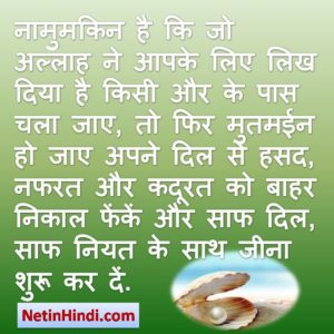 taqdeer status images in hindi