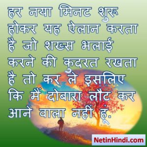 Waqt ki ahmiyat quotes in hindi - waqt status hindi