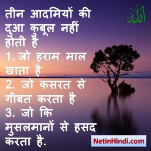 Hasad status in hindi photos and images