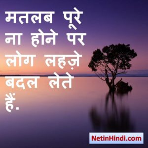 Khudgarzi quotes in hindi with images