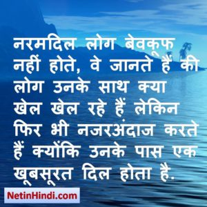 Khudgarzi status in hindi with images