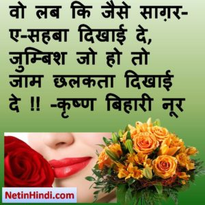 Lips dps, Lips images dpz, Lips images dps, Lips dp for whatsapp, Lips shayari dp