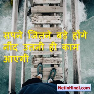 10 suvichar in hindi for students 1