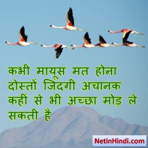 ias motivational quotes in hindi 5